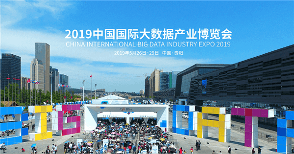 Specialized and market-oriented, the world's first Big Data-themed expo has become a trendsetter of global big data industries and the most authoritative and international industry sharing platform.