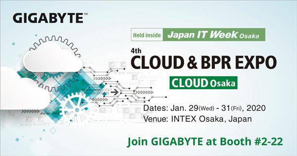 Japan IT Week Osaka is the largest IT trade show in western Japan with 9 IT specialized shows.