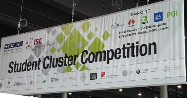 ISC 2019 Student Cluster Competition: Meet the Teams!